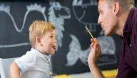 متى يحتاج طفلك لجلسات تخاطب؟