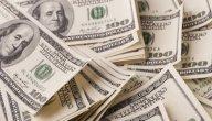 فتح حساب بالدولار في البنوك المصرية، إليك الشروط والخطوات