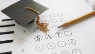 ما هو امتحان SAT؟ وما طرق التحضير له؟