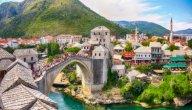 كل ما يهمك حول مدينة موستار في البوسنة