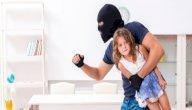 خطوات هامة لحماية الأطفال من الاختطاف