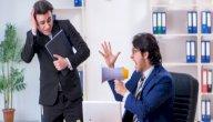 صفات المدير الفاشل ونصائح لتجنبها