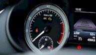 ماذا تعني علامة EPC في السيارة؟