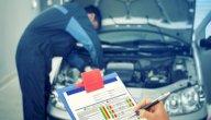 اختبارات الأمان في السيارات: ما هي؟ وكيف تتم؟