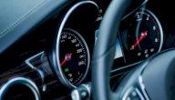 مؤشر السرعة في السيارة لا يعمل، ما السبب؟