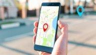 دليلك لأفضل تطبيق GPS للأندرويد والآيفون