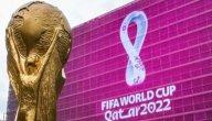 كل ما يهمك حول تصفيات كأس العالم 2022