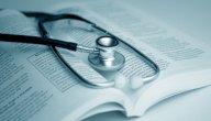 كل ما تود معرفته عن الترجمة الطبية