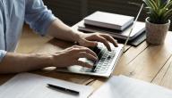 البحث التربوي: طريقة كتابته وأهم خصائصه