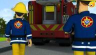 أدوات رجل الإطفاء