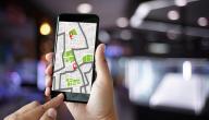 أنواع وأسعار جهاز جي بي إس (GPS) للمساحة: قد تهمك!