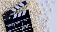 قصة فيلم المجرم (2016): فيلم استخبارات بكثير من المغامرة!