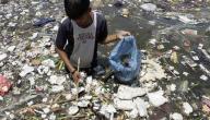 اثار تلوث الماء