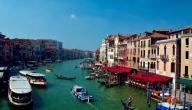 أفضل مدن العالم السياحية