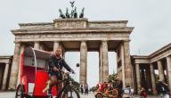 السفر إلى برلين