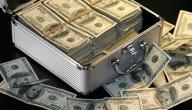 ما المقصود بغسيل الاموال