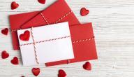 رسائل حب جبران خليل جبران
