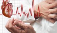 مضاعفات أمراض القلب