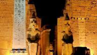 الآثار المصرية في وادي النيل