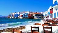 جزيرة ميكونوس اليونانية: موقعها والسياحة فيها