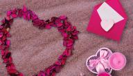 عبارات عيد زواج سعيد