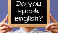 تعلم ضمائر اللغة الانجليزية