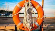 معدات بحرية