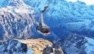 أحلى مدن سويسرا