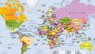 الدول وعواصمها وعملاتها
