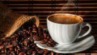 اضرار القهوة البرازيلية