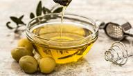 ما هي فوائد زيت الزيتون للبشرة