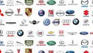 ماهي انواع السيارات