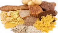 أكلات تحتوي على كربوهيدرات