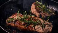 تفسير أكل اللحم في المنام