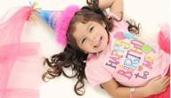 عبارات تهنئة عيد ميلاد للاطفال