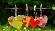 افضل الحكم عن الحب