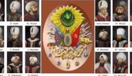 أسماء حكام الدولة العثمانية