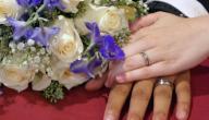 حلمت ان ابوي تزوج