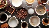 أغلى أنواع القهوة في العالم
