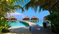 أين تقع جزر المالديف؟