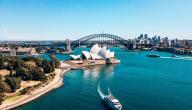 من اكتشف استراليا