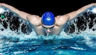 فوائد السباحة في تخفيف الوزن