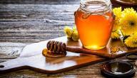 أفضل أنواع عسل النحل