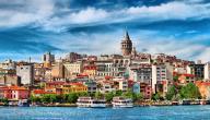 أفضل مكان للسكن في إسطنبول للعوائل