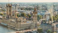 أفضل مناطق السكن في لندن