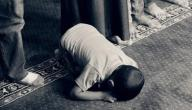 عدد واجبات الصلاة