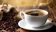 فنجان قهوة في المنام