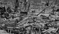 عدد ضحايا هيروشيما