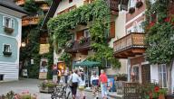 السفر إلى سويسرا والنمسا