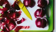فوائد البصل للتخسيس